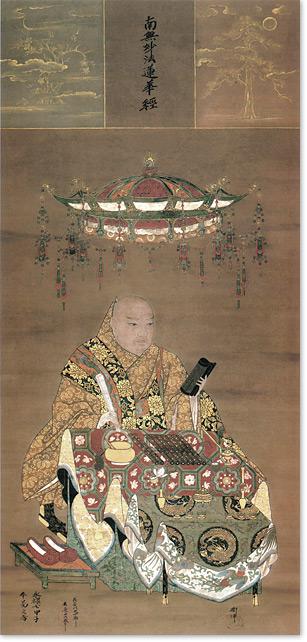 長谷川等伯の画像 p1_32